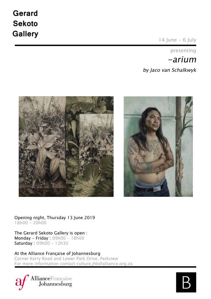 Poster Arium